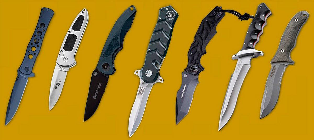 Ножи складные Германия