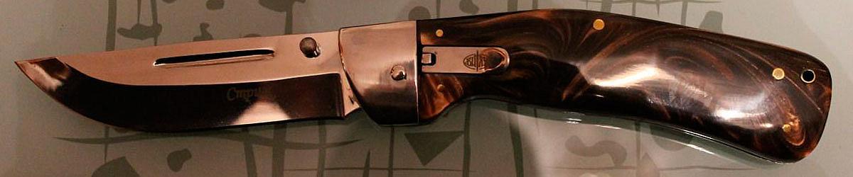 Нож стриж складной