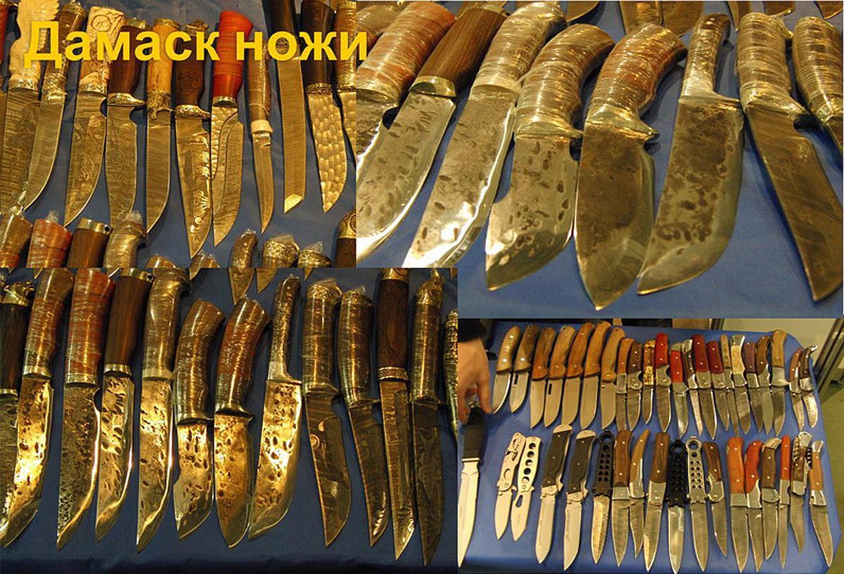 Ножи дамаск